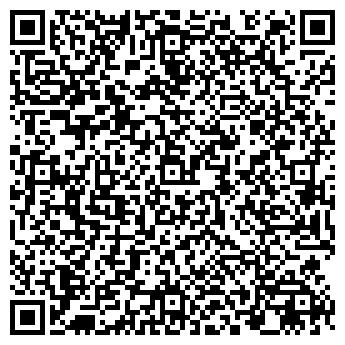 """QR-код с контактной информацией организации Общество с ограниченной ответственностью ООО """"Миквелл"""""""
