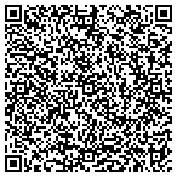 """QR-код с контактной информацией организации ЧТУП """"СтройТрансСнаб"""""""