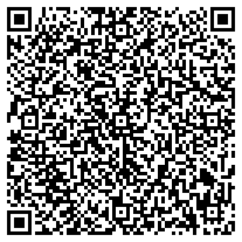 """QR-код с контактной информацией организации ООО """"ГАТО"""""""