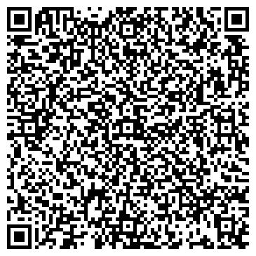 QR-код с контактной информацией организации Общество с ограниченной ответственностью ООО «Инструм Групп»