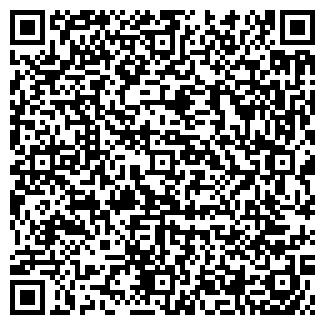 """QR-код с контактной информацией организации Другая ОДО""""АВКО"""""""