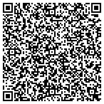 QR-код с контактной информацией организации Амир Строй Комплект, Частное предприятие