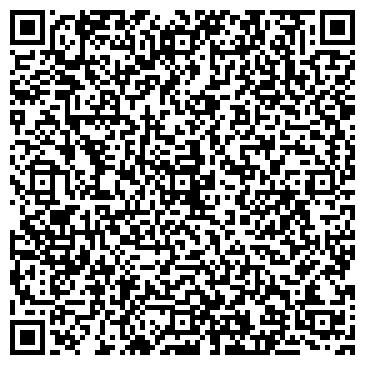"""QR-код с контактной информацией организации Общество с ограниченной ответственностью ТОО """"BauRem Казахстан"""""""