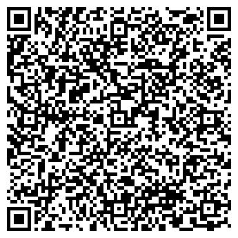 """QR-код с контактной информацией организации ТОО """"Novaks ПромСнаб"""""""