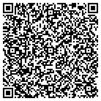 QR-код с контактной информацией организации ТОО Профимакс