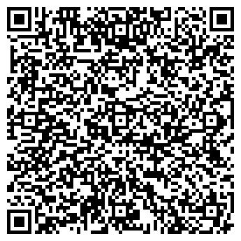 QR-код с контактной информацией организации ТОО СМС