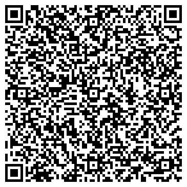 """QR-код с контактной информацией организации ТОО """"Торговый дом Тумен"""""""