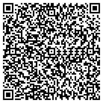 QR-код с контактной информацией организации Другая ТОО «Олимпос»