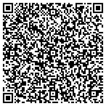 QR-код с контактной информацией организации TV SHOP ТВ ШОП