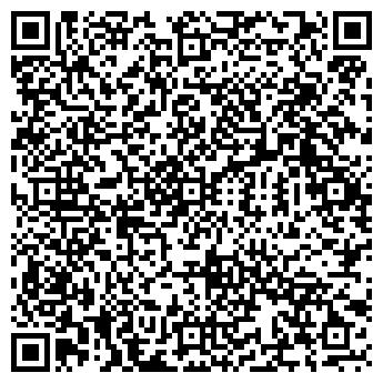 QR-код с контактной информацией организации ИП Апанасюк