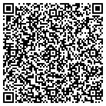 """QR-код с контактной информацией организации ТОО """"Композит Аруах"""""""