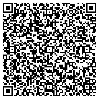 QR-код с контактной информацией организации Акмилайт Уральск