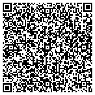 """QR-код с контактной информацией организации Общество с ограниченной ответственностью ТОО """"ТехноНИКОЛЬ-КАЗАХСТАН"""""""