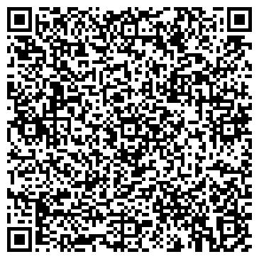 QR-код с контактной информацией организации Интернет-магазин «DEX»