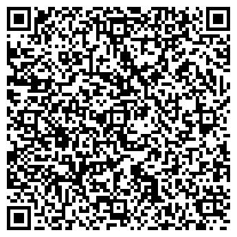 QR-код с контактной информацией организации MasterDipPavlodar