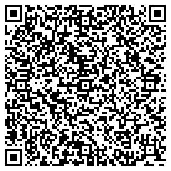 QR-код с контактной информацией организации ТОО ''Найтекс НС''