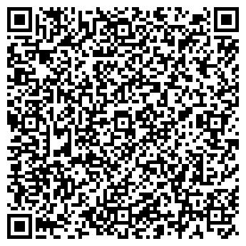 """QR-код с контактной информацией организации ТОО """"Soling and Co"""""""
