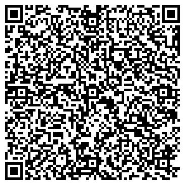 """QR-код с контактной информацией организации ТОО """"AF-SOLUTIONS"""""""