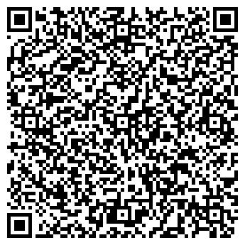 QR-код с контактной информацией организации ТОО «ДАНАТА»