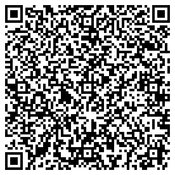 """QR-код с контактной информацией организации ТОО """"AnnoDomini"""""""