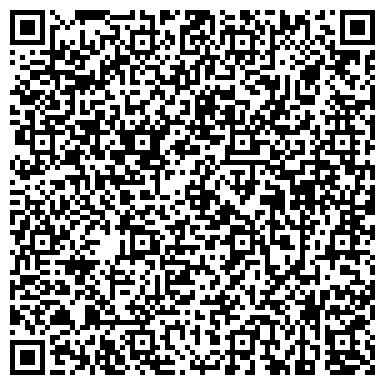 """QR-код с контактной информацией организации ТОО фирма """"Павлодар-Реактив"""""""