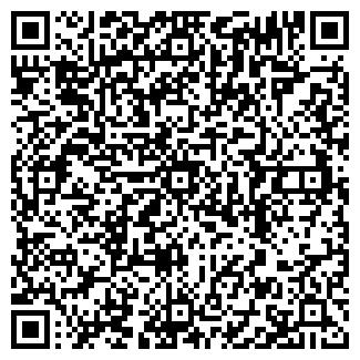 """QR-код с контактной информацией организации ТОО """"МАТ"""""""
