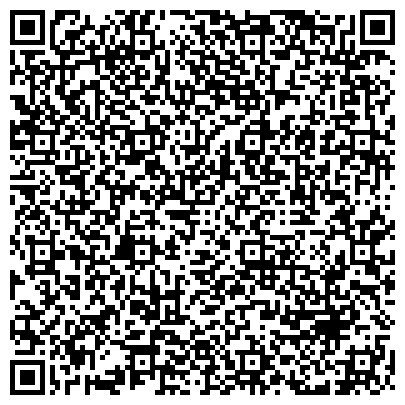 QR-код с контактной информацией организации Предприятие с иностранными инвестициями ТОО «Единая Торговая Система — Казахстан»