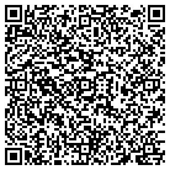 QR-код с контактной информацией организации Общество с ограниченной ответственностью АКВАТЕХ