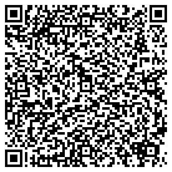 """QR-код с контактной информацией организации ИП """"Multi Trade"""""""
