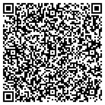 """QR-код с контактной информацией организации ООО ПП """"ПОЛИСАН"""""""