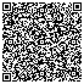 QR-код с контактной информацией организации ТОО Формы 2000