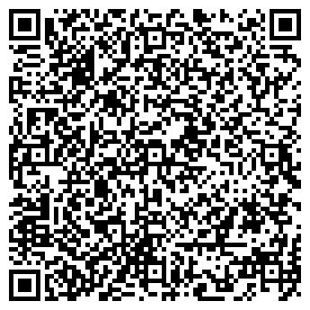 QR-код с контактной информацией организации ТОО ПКФ