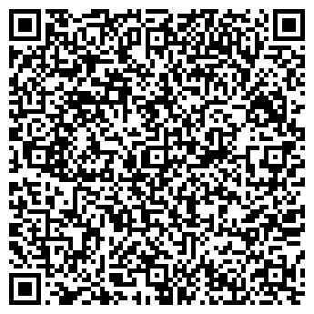 """QR-код с контактной информацией организации ТОО """"ЖасСтройТрейд"""""""
