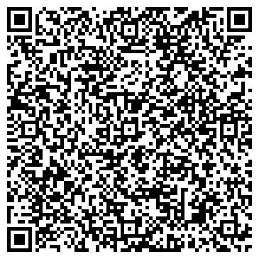 """QR-код с контактной информацией организации ТОО """"Оникс"""""""