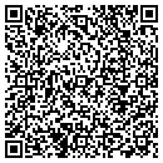 QR-код с контактной информацией организации Арт Декор