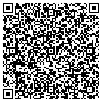 """QR-код с контактной информацией организации Общество с ограниченной ответственностью ТОО """"Фирма"""" Демеу"""""""