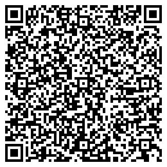 QR-код с контактной информацией организации Pride-kz