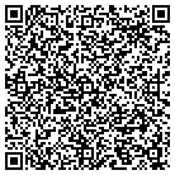 QR-код с контактной информацией организации ТОО «LiRa Company»