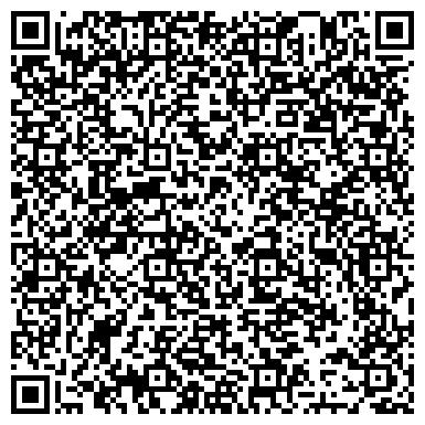 """QR-код с контактной информацией организации ТОО """"ШЫГЫСПРОМКОМПЛЕКТ"""""""