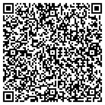 """QR-код с контактной информацией организации ТОО """"Тиккурила"""""""