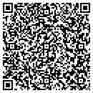"""QR-код с контактной информацией организации Частное предприятие Компания """"Proventus"""""""