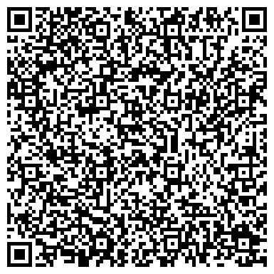 QR-код с контактной информацией организации Публичное акционерное общество АО «RAVAGO Distribution Center» в Республике Казахстан