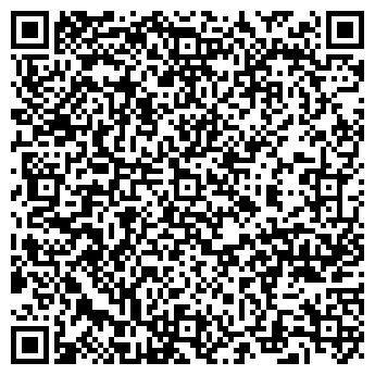 QR-код с контактной информацией организации ТОО «Гамма полимер»