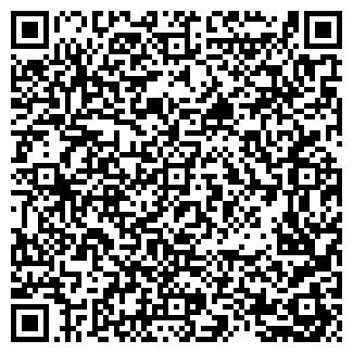 QR-код с контактной информацией организации ТОО «СТС»