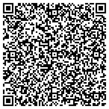 QR-код с контактной информацией организации ИП Давыдович