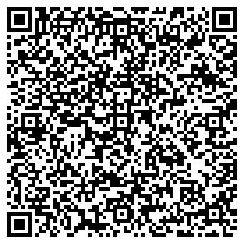 """QR-код с контактной информацией организации ТОО """"ГРАНИТ-86"""""""