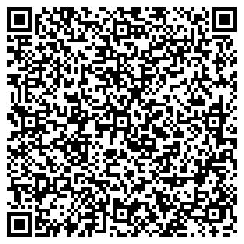 QR-код с контактной информацией организации ИП Миргалеева Т.М.
