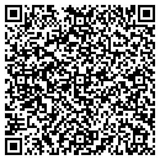 """QR-код с контактной информацией организации ТОО """"К-КОЛОР"""""""