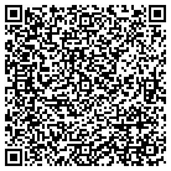 """QR-код с контактной информацией организации ТОО """"Kairos Trade"""""""