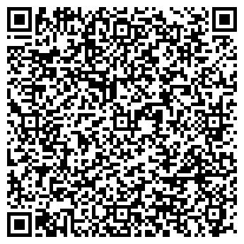 """QR-код с контактной информацией организации ТОО """"Master Stamp"""""""